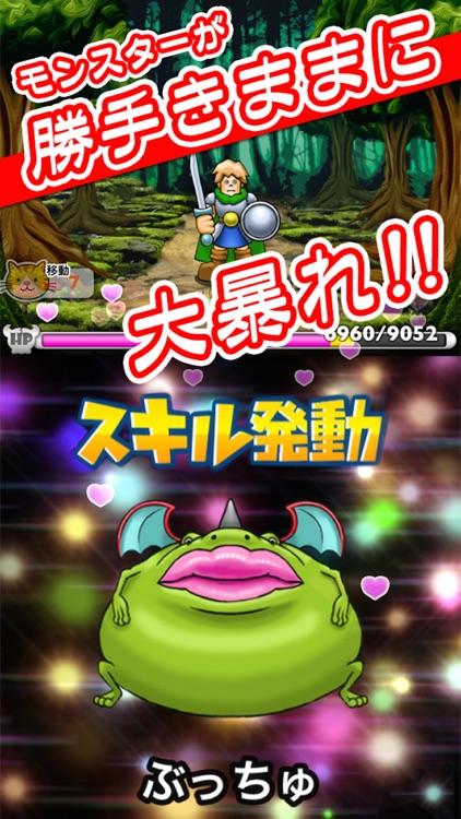 ネコと魔王のモンスター大作戦 screenshot-4
