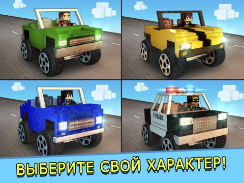 Крафт Авто . Мой бесплатно Автомобиль Гонки Игра Для Детей для iPad