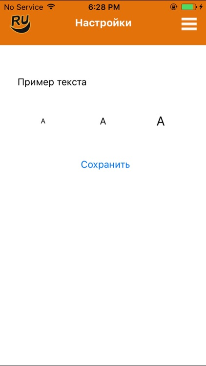 RuAnekdotFV screenshot-4