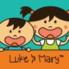 Luke & Mary: Baby Games and Nursery Rhymes (Ad Free)