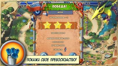 DayD Tower Rush HD Скриншоты6