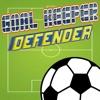ゴールキーパーの無限のサッカーはめまいボールを保護し、守ります