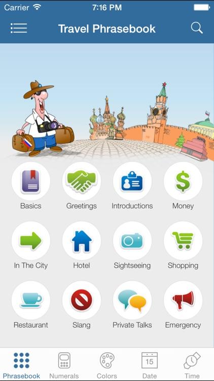 English-Russian Travel Phrasebook Lite
