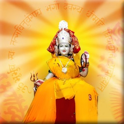 Gayatri Mantra-Awake you spiritually