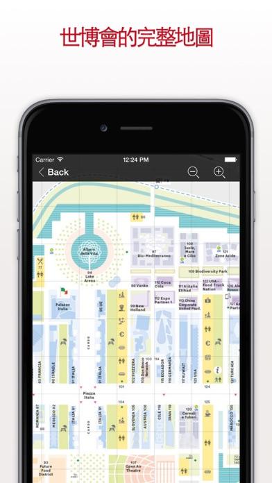 旅遊地圖口袋米蘭 - 世博會,地鐵,酒店和城市信息屏幕截圖2