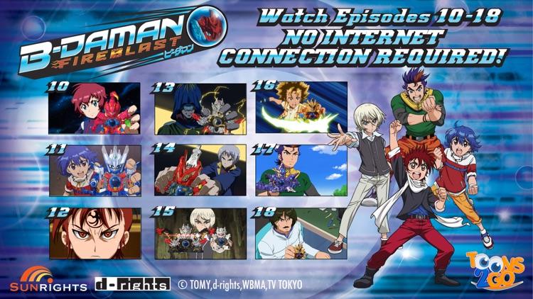 B-Daman Fireblast vol. 2