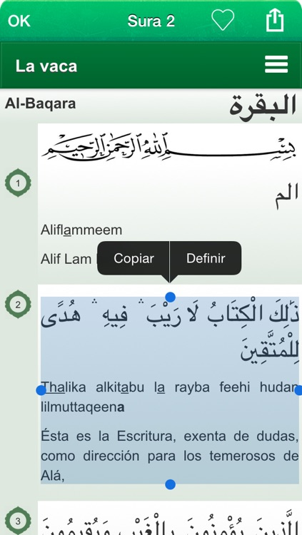 El Corán Audio MP3 en Árabe, Español  y Fonética Transcripción - Quran in Arabic, Spanish and Phonetic Transcription