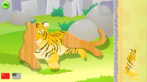 Preschool Zoo Animals Shape Jigsaw Puzzles Free Game For Kid 宝宝动物园:2-6岁儿童认动物拼图识汉字学英语 寶寶動物園:2-6歲兒童認動物拼圖識漢字學英語