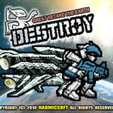Activities of WAR GAME: Destroy 9