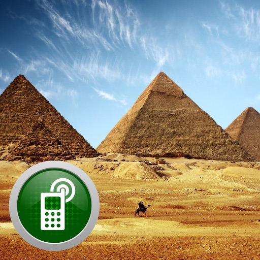 Egypt Caller ID كاشف الأرقام