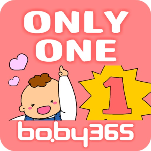 Only one-baby365 icon