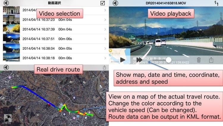 DrRec&Map - Drive recorder + Route Map screenshot-4