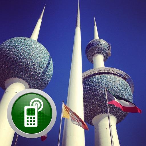 Kuwait Caller ID كاشف الأرقام