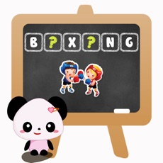 Activities of Cute Bear Hard-Working : Find A Word With Missing Letters