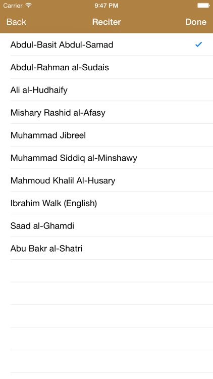 Quran Al Kareem -- القران الكريم screenshot-3