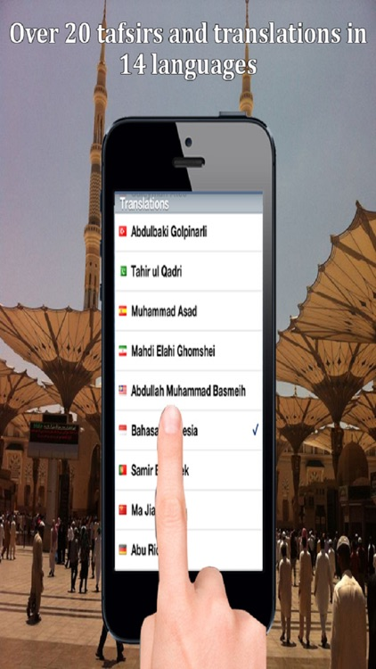 Quran Touch HD with Tafseer and Translation (HD القران الكريم) screenshot-3