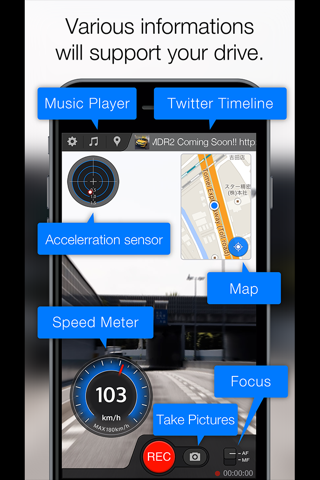 Screenshot of MultiEventRecorder2