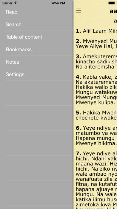 Quran Tukufu (Koran katika Kiswahili)) screenshot two