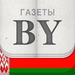 газеты BY