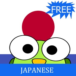 Learn to Speak Japanese
