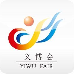YIWU FAIR