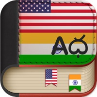 Codes for Offline Malayalam to English Language Dictionary Hack