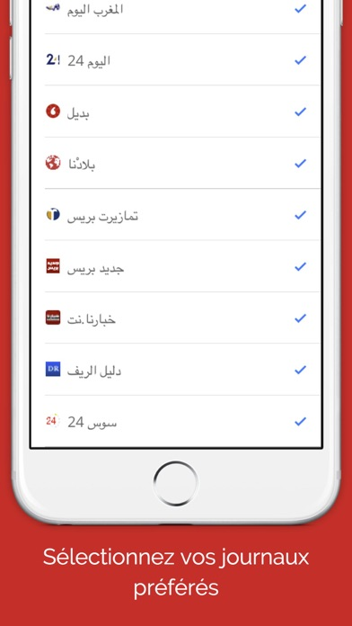 download Maroc Press Pro apps 2