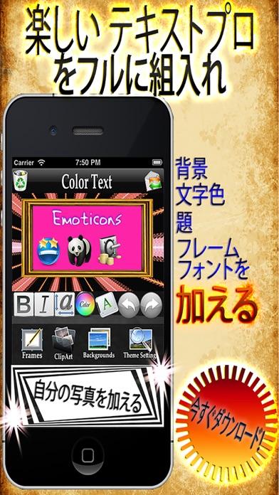 絵文字3+ 無料の絵文字キーボー + 顔文字のスクリーンショット3