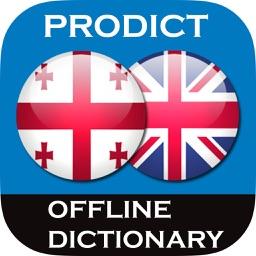 Georgian <> English Dictionary + Vocabulary trainer