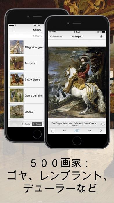 メトロポリタン美術館 HDのおすすめ画像2