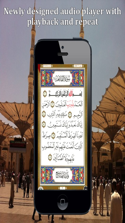 Quran Touch HD with Tafseer and Audio (القران الكريم) screenshot-3