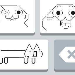 AA-Keyboard