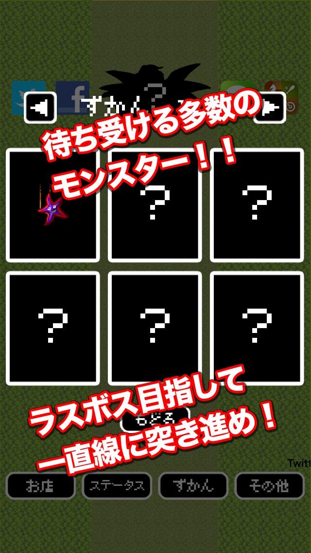 進め!魔導士道!-ラスボスまで一本道RPG-のスクリーンショット5