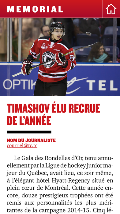 Québec Hebdo Memorial screenshot three