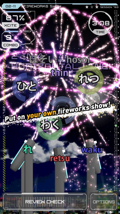 Word Fireworks: Learn Japanese!