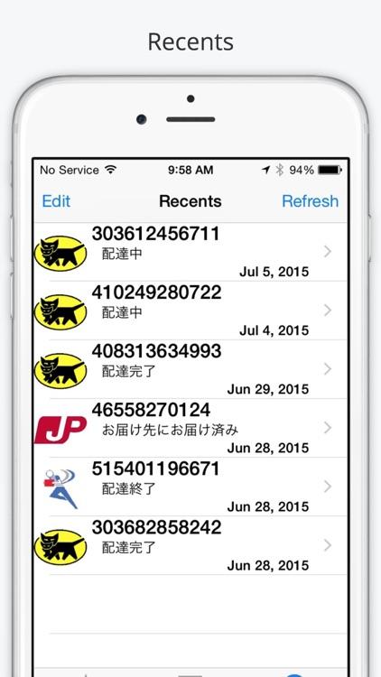 Parcel Tracking Service Super Quick screenshot-4