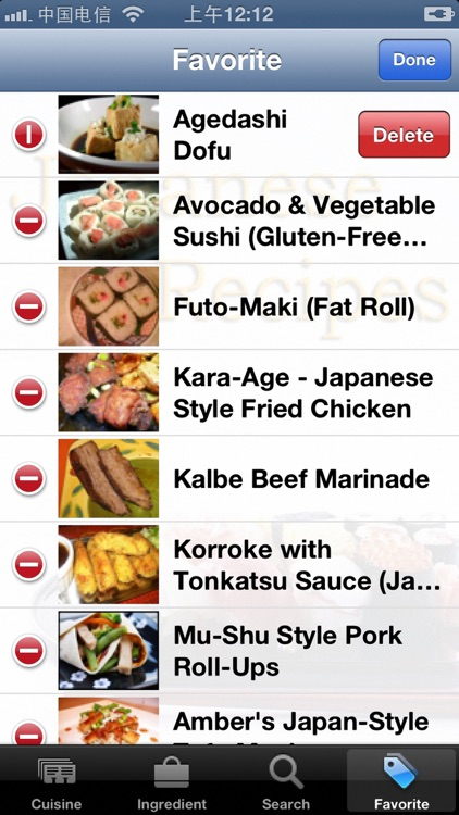 Japanese Recipes screenshot-4