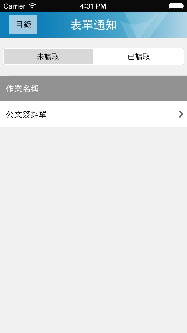 MyFlow行動平台屏幕截圖4
