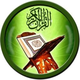 Quran Al-Kareem