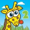 Giraffe's PreSchool Playground 2 - iPhoneアプリ