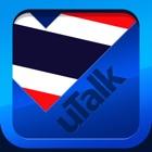 uTalk Classic Imparare Thai icon