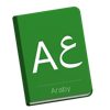 Araby : Arabic English Dictionary - Appersian