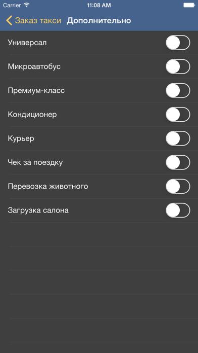 Такси ОболоньСкриншоты 2