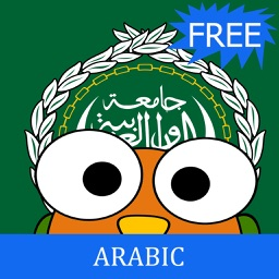 Learn Arabic with Common Words