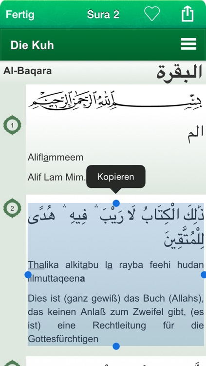 Quran Audio mp3 in Arabic, German and Phonetic Transcription - Koran Audio MP3 in Arabisch, Deutsch, Transliteration screenshot-3