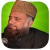 Syed Fasih Uddin Soharwardi Naat Collection