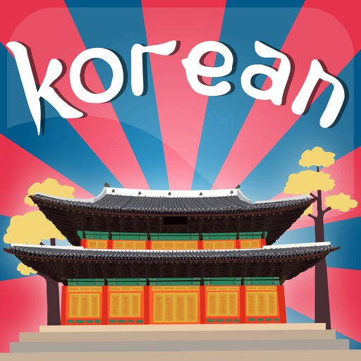Korean Flash Quiz Pro by Overpass Limited