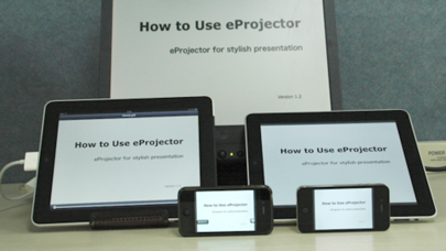eProjector screenshot1