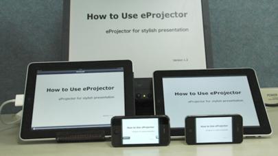 eProjector ScreenShot3