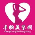 Susu Jiang - Logo
